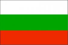 traduccion_bulgaro