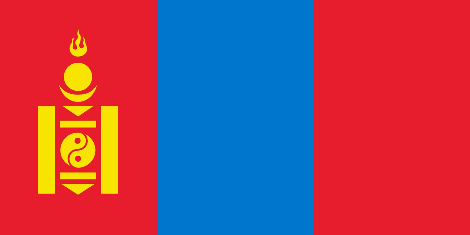 traducción-mongol