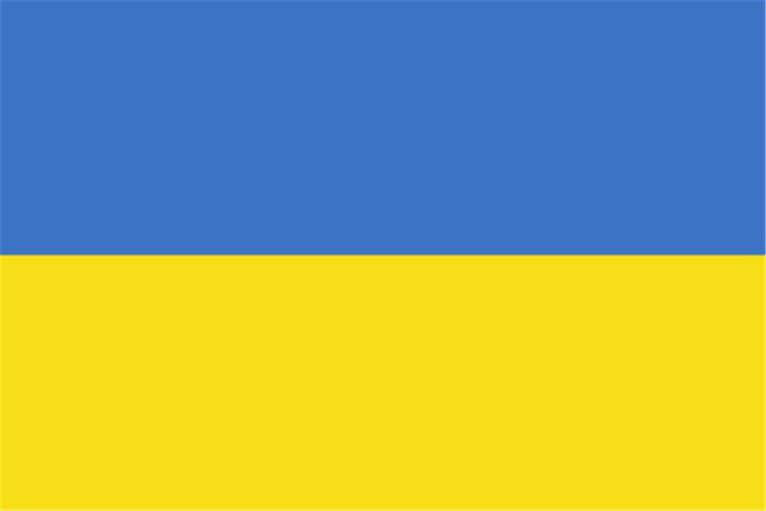 traduccion-ucraniana
