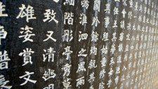 El chino es uno de los idiomas del futuro para los negocios