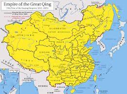 Imperio chino de la dinastía Qing