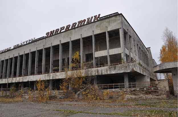 Zona De Alienación – Chernóbil